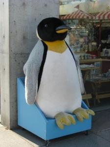 巨大ペンギン(葛西臨海水族園)