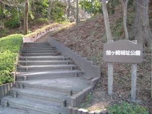 前ヶ崎城跡公園(流山市)