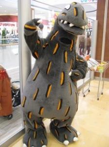 「おれはティラノサウルスだ」