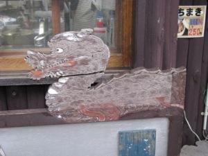 竜頭の滝の竜