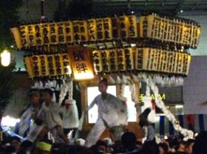 田中みこし祭り