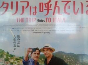 イタリアは読んでいる