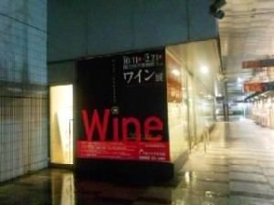 Winet展