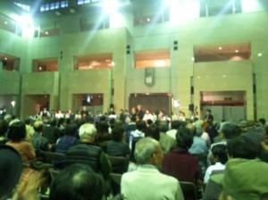 千葉県民プラザコンサート