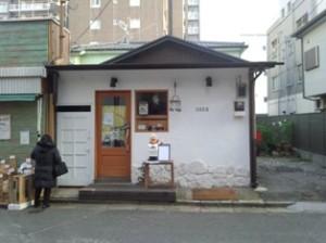 Zoe's台所