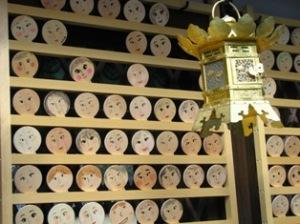 京都美人神社