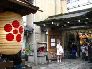 京都錦天満宮