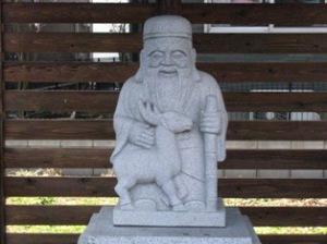 寿老人様@香取神社