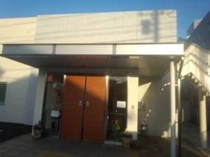 我孫子市北近隣センター