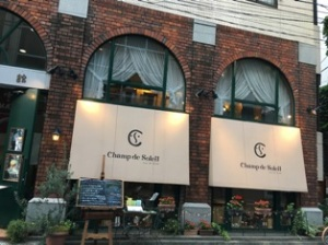 神田ベルギーレストラン