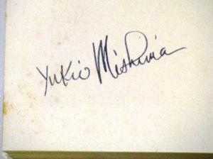 三島由紀夫サイン?