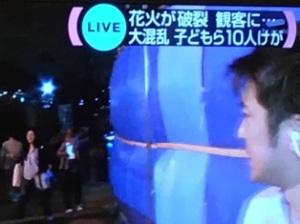 土浦花火大会中止TV中継