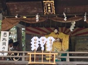 神明社お神楽