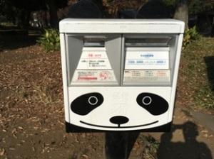 パンダ郵便