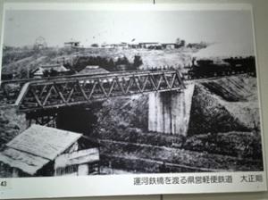 千葉県営軽便鉄道