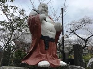 駒込 浄心寺