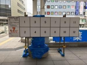 千葉県議選挙看板